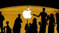 Apple dépose un brevet pour l'iPhone
