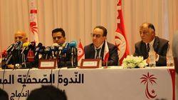 La fusion entre Nidaa Tounes et l'UPL officiellement actée