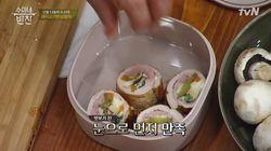 쉽고 간단하게 만들 수 있는 불가리아식 '돼지 김밥'