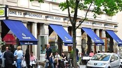"""""""Warum wir ein israelisches Restaurant in München aufmachen, um es gleich wieder zu"""