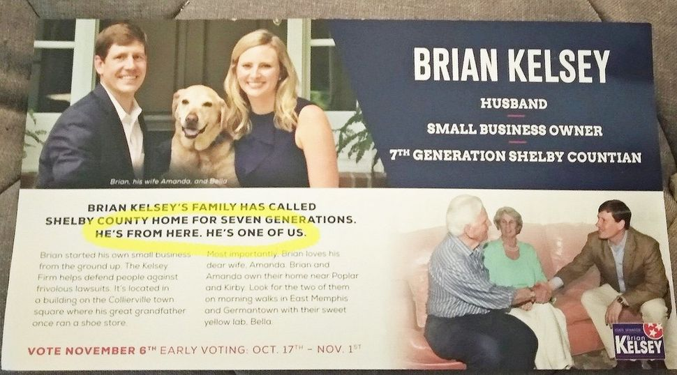 A mailer sent out by Tennessee state Sen. Brian Kelsey (R).
