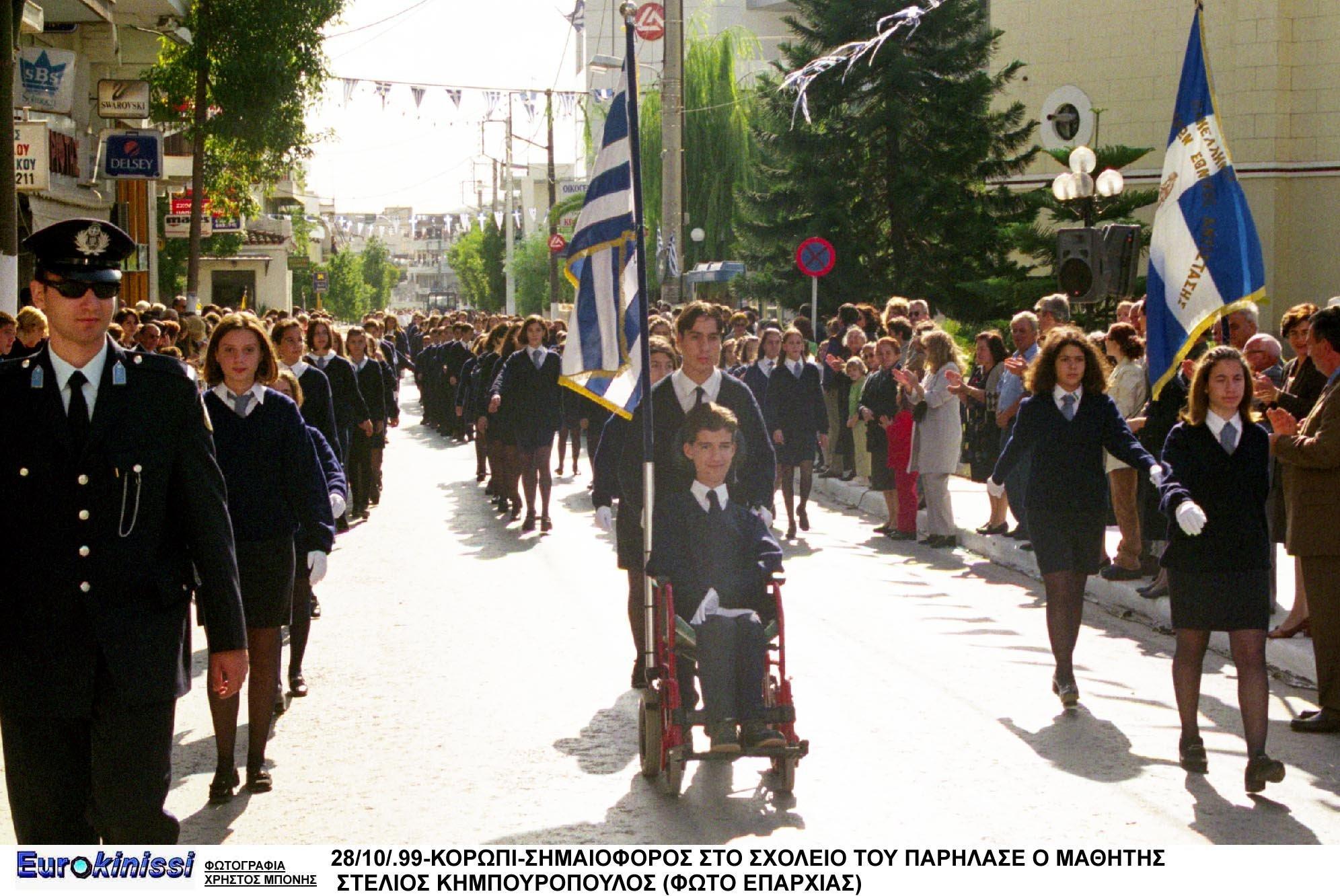 Το 1999 ήταν ο πρώτος σημαιοφόρος με κινητική αναπηρία. Σήμερα αγωνίζεται για την ανεξάρτητη διαβίωση