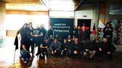 Παρέμβαση της Εισαγγελίας του Αρείου Πάγου για το «στέκι» του Ρουβίκωνα στη