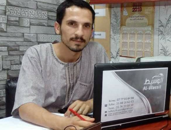 Un Tétouanais de 32 ans condamné à 2 ans de prison ferme pour avoir appelé à venger la mort de