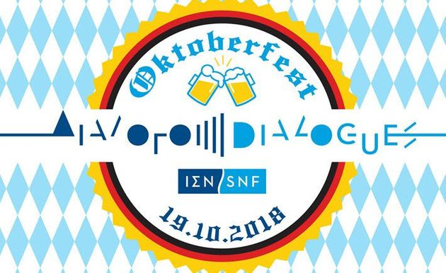 HuffPost Weekend: Ελληνικό Oktoberfest, Περιστρεφόμενοι Δερβίσηδες, Blues και