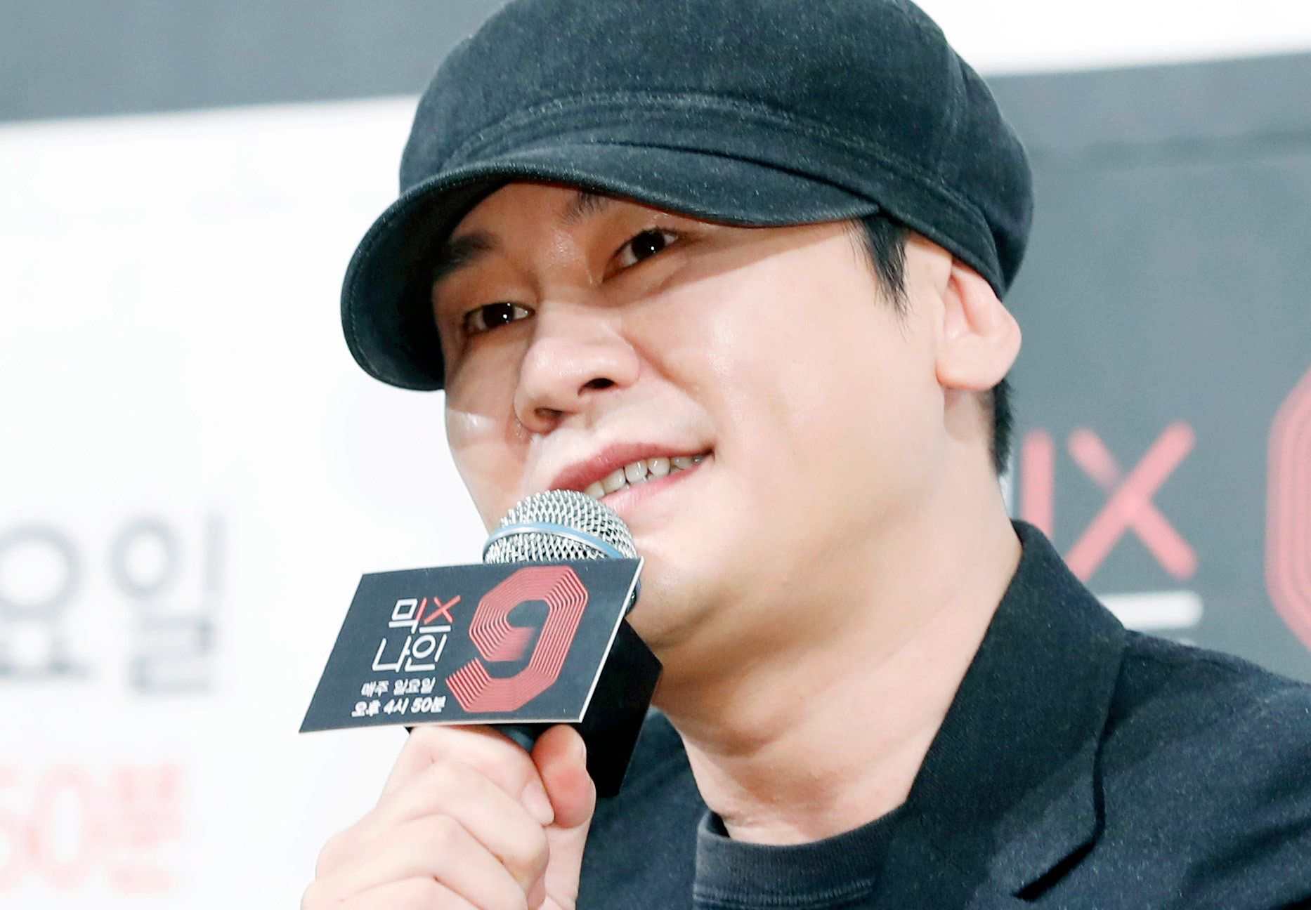 YG 양현석 대표가 악성 루머 유포자들을