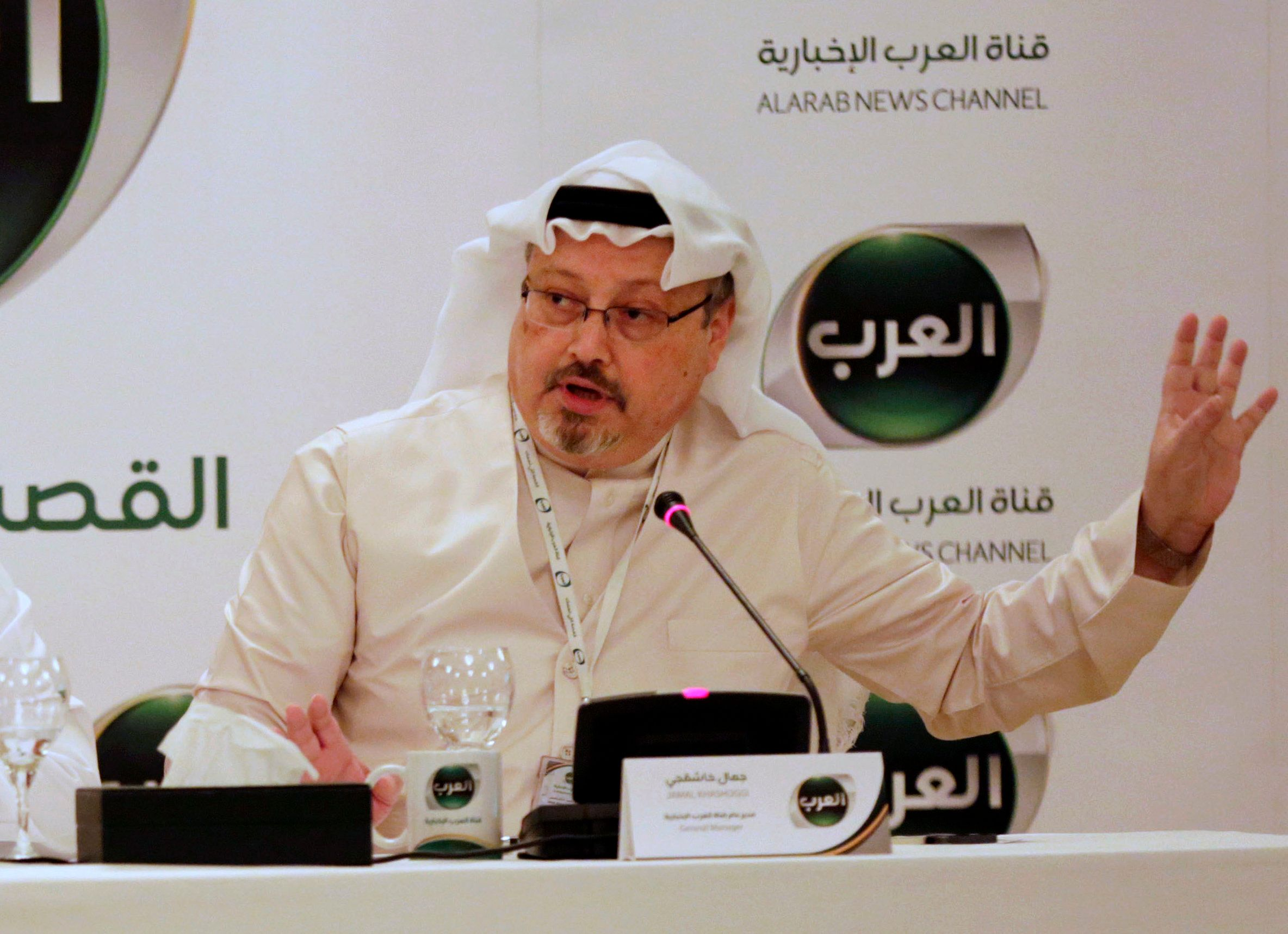 Jamal Khashoggi, then general manager of a new Arabic news channel speaks during a press conference, in Manama, Bahrain, Dec. 15, 2014  (Photo: Hasan Jamali/AP)