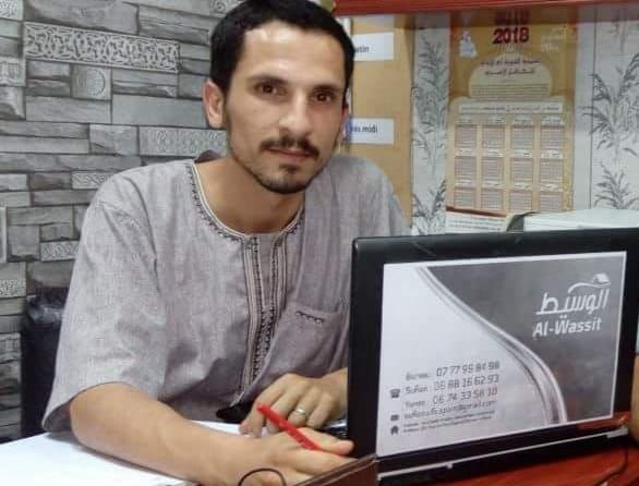 Inquiets de la condamnation d'un blogueur à Tétouan, les militants des droits de l'homme craignent le