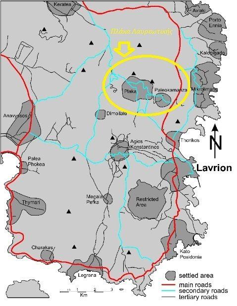 Φωτ. 1 Εντοπισμός της Πλάκας στην ευρύτερη περιοχή της