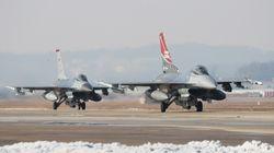 한국과 미국이 12월 예정된 연합공중훈련도