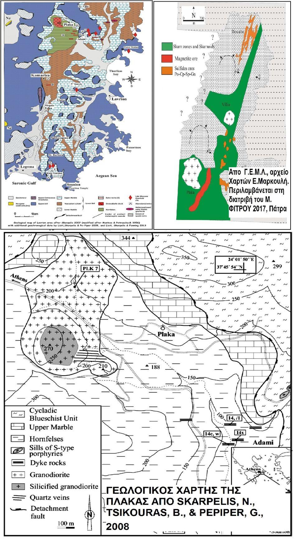 Φωτ.3 Γεωλογικοί χάρτες της περιοχής Πλάκας