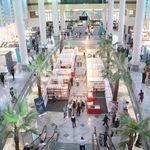 La Foire Nationale du Livre Tunisien sous le signe