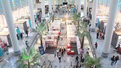 """La Foire Nationale du Livre Tunisien sous le signe """"Le livre nous"""