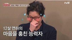 배우 유재명이 오늘(21일)