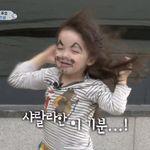 박주호 딸 나은이는 그 어떤 모습이라도 항상