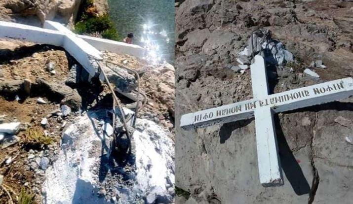 H ιστορία του ριγμένου σταυρού στη Μυτιλήνη, που εξόργισε τον