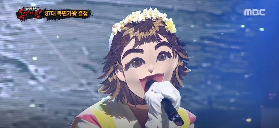 '복면가왕' 동막골소녀의 정체가