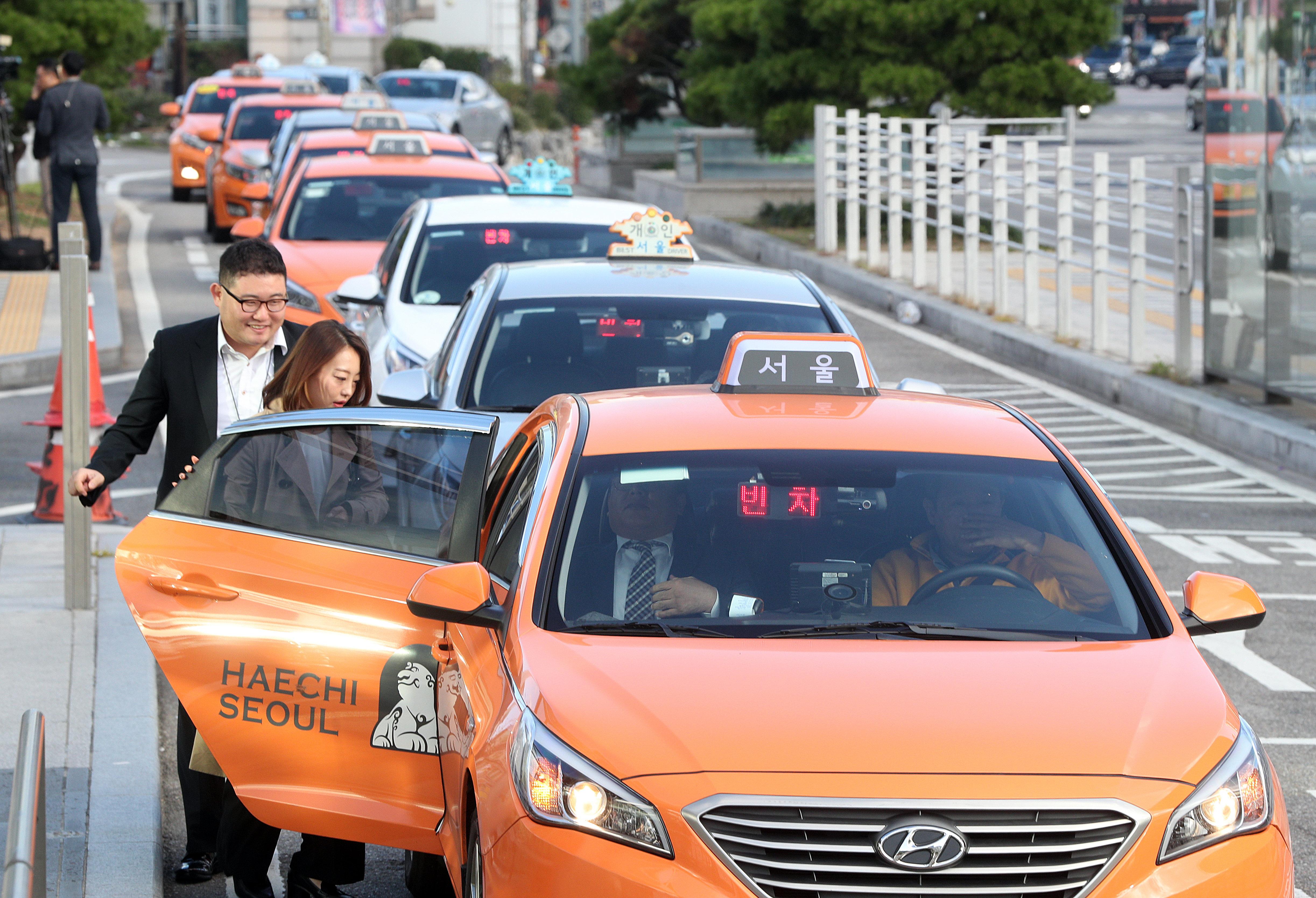 이태원, 강남, 홍대에서 택시 잘잡히는