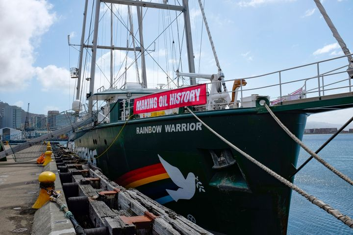 Greenpeace s Rainbow Warrior III in Wellington on 26 September 2018, celebrating New Zealand's ban on new offshore oil explor