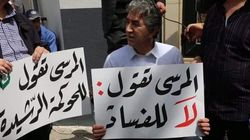 Le torchon brûle entre le maire de la Marsa et le gouverneur de Tunis: Retour sur