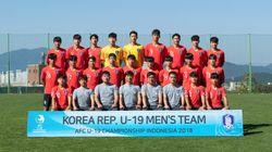 대한축구협회가 '북한 국가 연주'에 대해 AFC에 공식