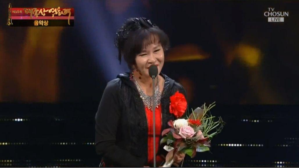 대종상영화제 조직위원회가 '한사랑 대리 수상 논란'에 밝힌