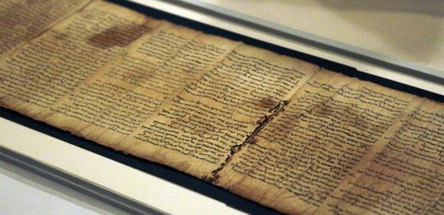 Πλαστά τα 5 «χειρόγραφα της Νεκρής Θάλασσας», αποσύρονται από το μουσείο της