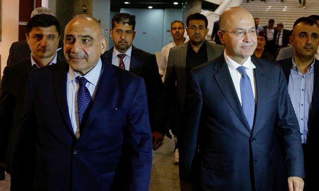 Θέλετε να αναλάβετε ιρακινό υπουργείο; Κάντε αίτηση online, λέει ο