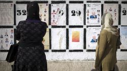 Projet de loi portant organisation des partis politiques en Tunisie: Pas mal, mais peut mieux faire selon la Commission de