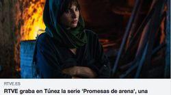 Tournage en Tunisie de la nouvelle série espagnole