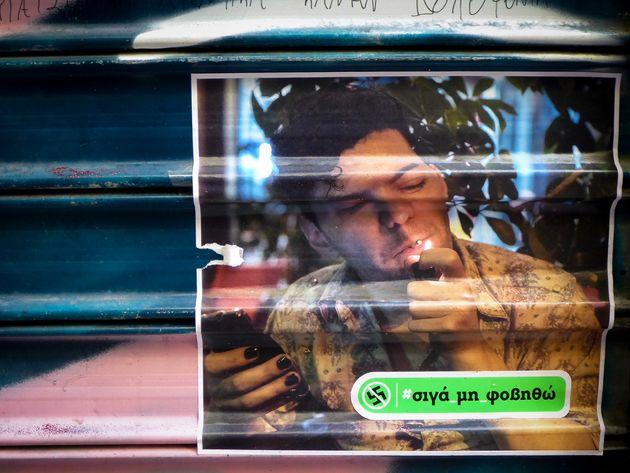 Επιστολή της μητέρας του Ζακ στον Tσίπρα: Ντράπηκα για τον τρόπο που οι αρχές αντιμετωπίζουν έναν