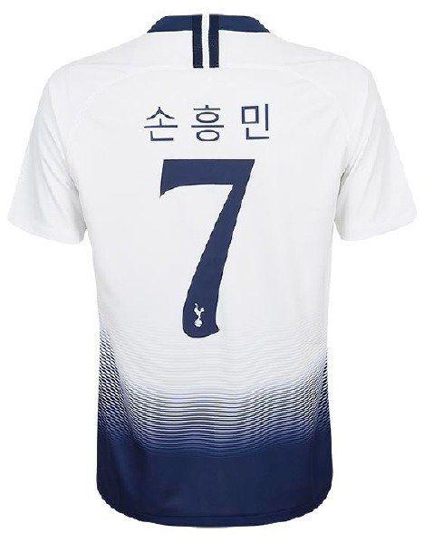 토트넘이 '손흥민' 한글 이름 새긴 유니폼을 판매하기