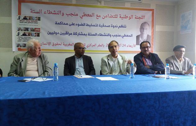 Procès de Maâti Monjib et des 6 journalistes: le comité de soutien dénonce