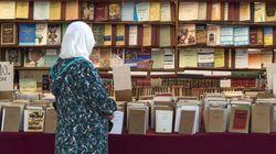 La création littéraire amazighe récompensée pour la première fois au Prix du Maroc du Livre