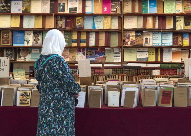 La création littéraire amazighe récompensée pour la première fois au Prix du Maroc du