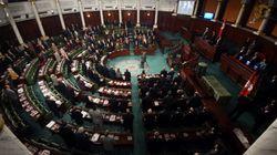 Quelque 10 députés convoqués pour audition par la direction des enquêtes de l'Aouina et le pôle judiciaire économique et