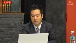 '강용석 구속'에 대해 김세의 전 MBC 기자가 입장을