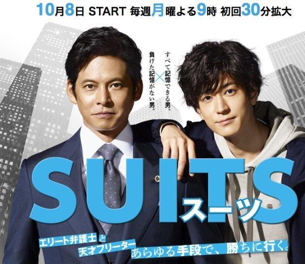 미국 드라마 '슈츠'가 일본에서도
