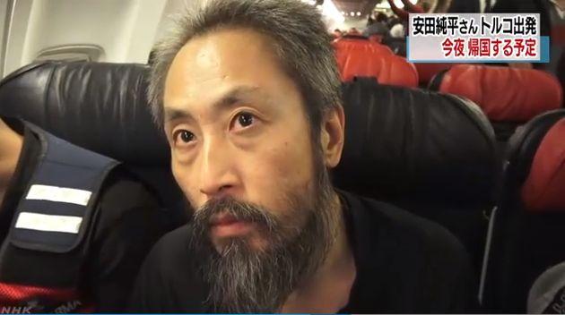 피랍 일본인 기자가