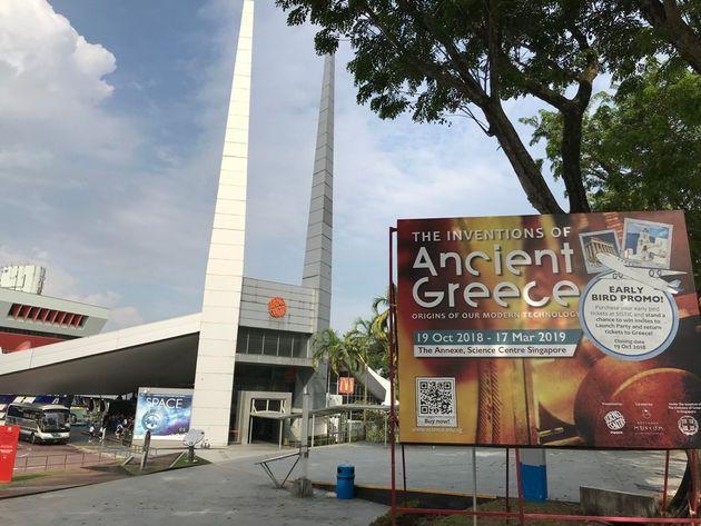 Αρχαία Ελλάδα: Οι απαρχές των τεχνολογιών σε Σιγκαπούρη κι