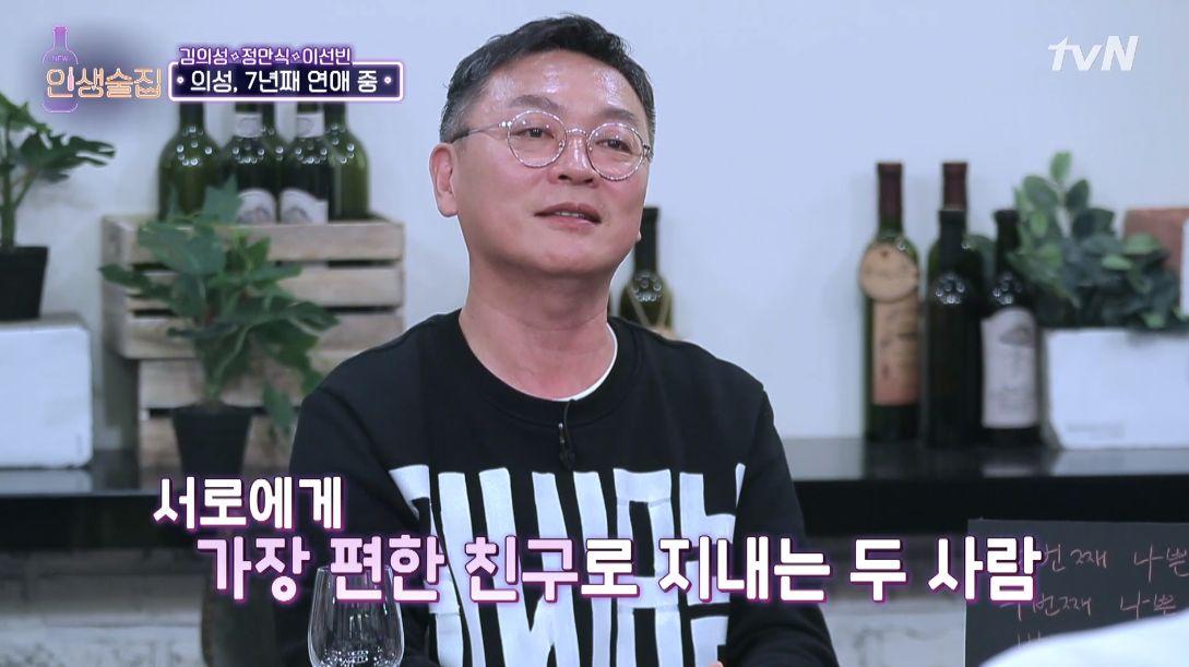 배우 김의성이 '7년 연애' 비결을