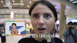 인천공항에서 와이파이 기기 대여하던 호주인들이 깜짝 놀란