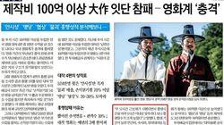 '한국경제'가 목놓아 부르는 '기승전
