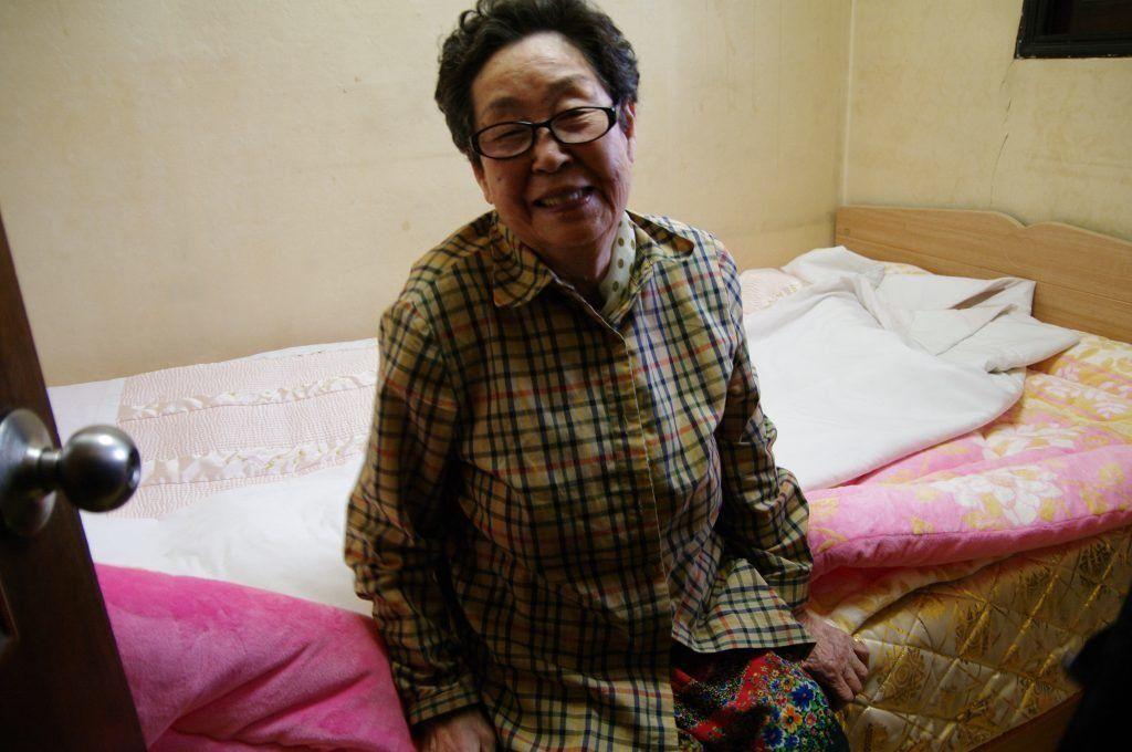 일본군 위안부 피해자 하점연 할머니