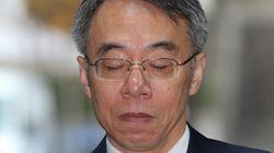 '사법농단' 실무 책임자 임종헌 전 법원행정처 차장이
