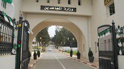 Le Moudjahid et ancien ministre Abelaziz Maaoui n'est