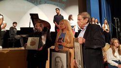 Βράβευση της Χανιώτισσας Αθηνάς Βαρβατάκη για την διάσωση του Έλληνα Εβραίου Ιωσήφ Βεντούρα από το