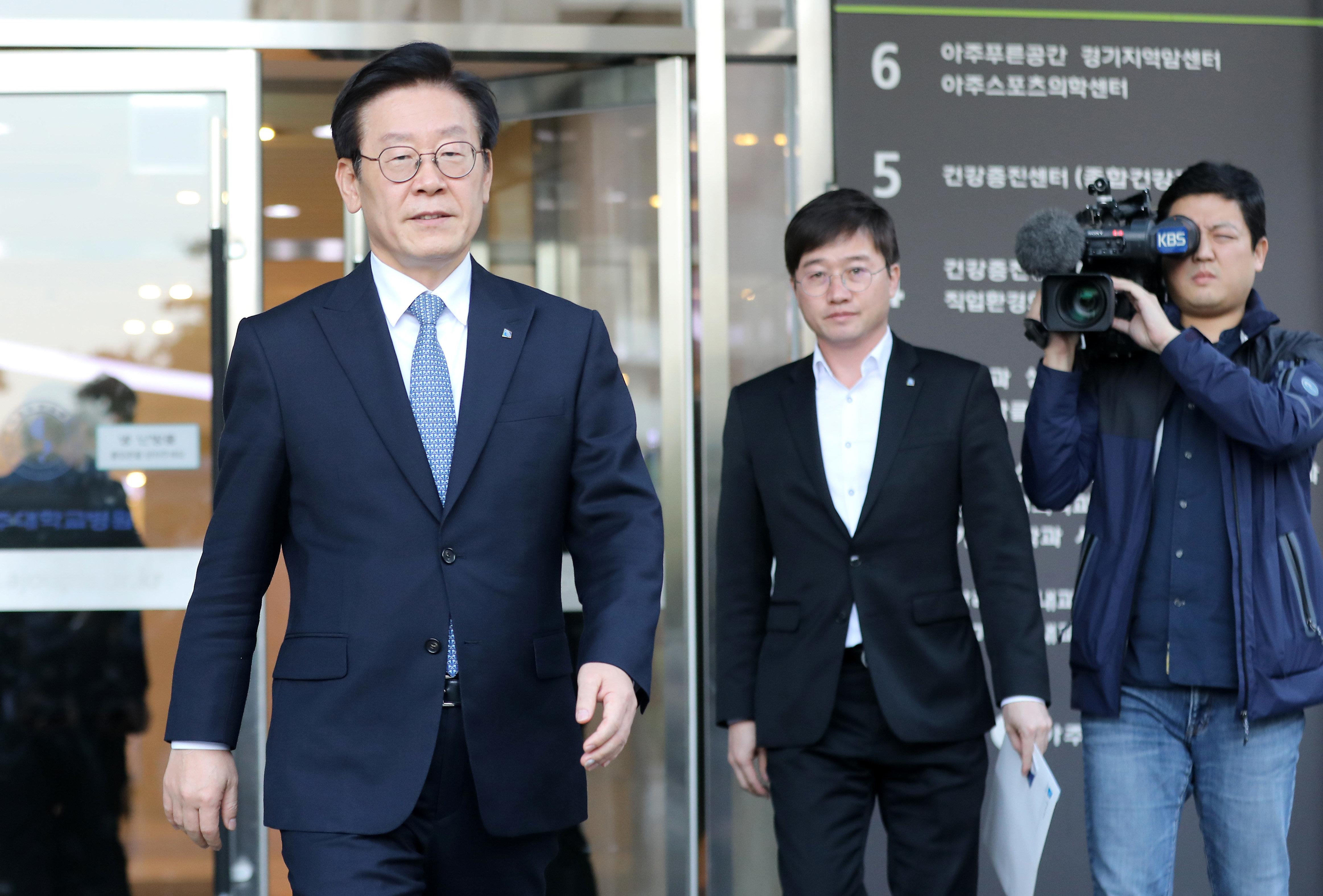 이재명 지사가 오늘 '친형 강제입원' 등에 대한 조사를