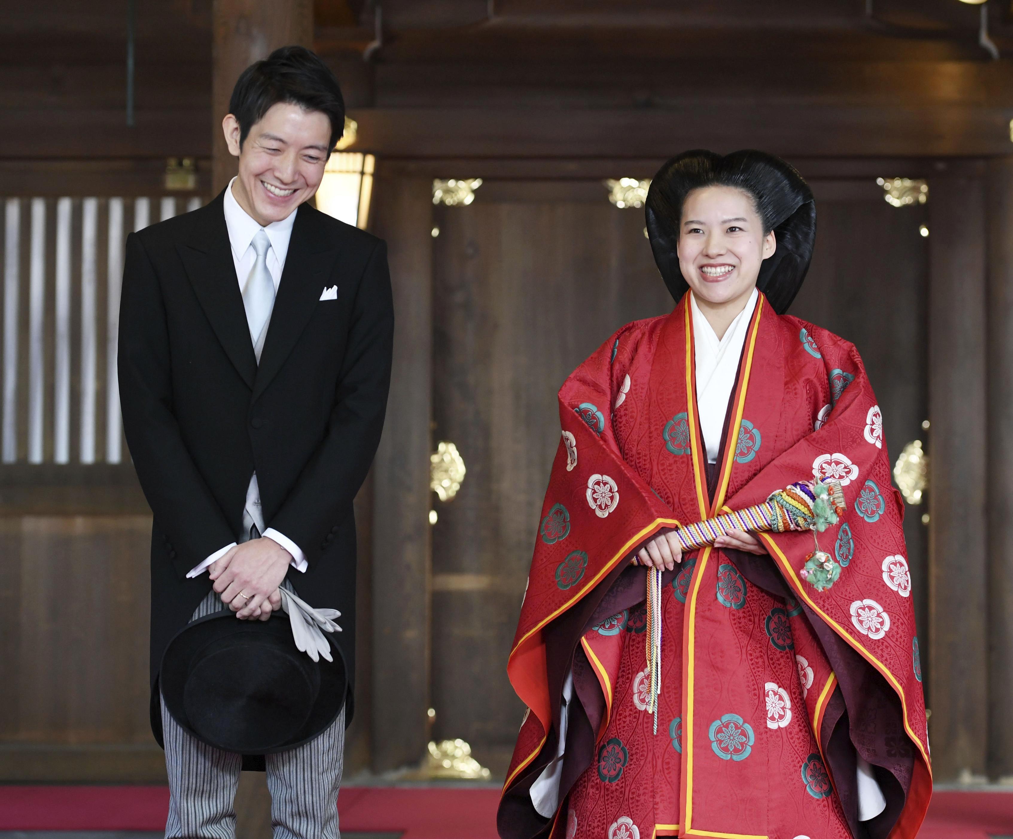 Japanese Princess Ayako Marries Commoner Kei Moriya At Meiji Shrine
