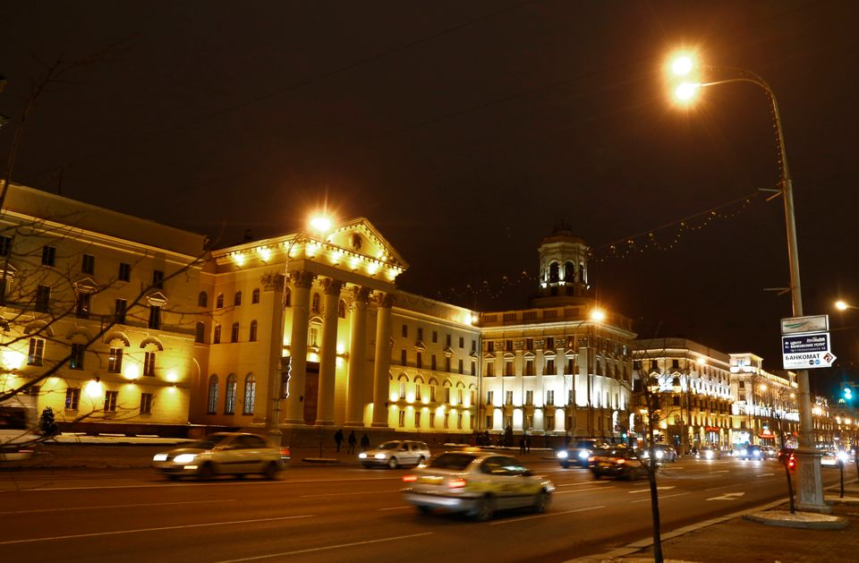 Minsk The headquarters of the
